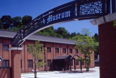 舞鶴市赤れんが博物館