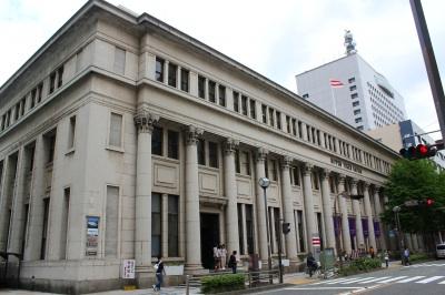 日本郵便歴史博物館